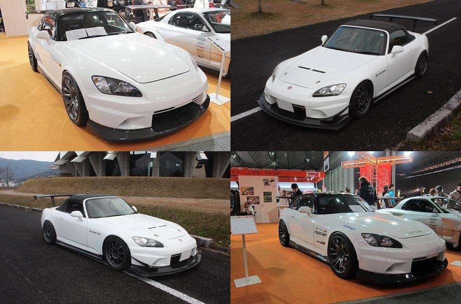 Ap1 Vs Ap2 >> S2000 Ap1 Ap2 Spec V Aero Kit Shine Auto Project