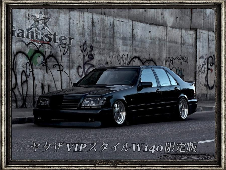 92-99 Mercedes Benz S Class W140 Body Kit Junction Produce Style ...